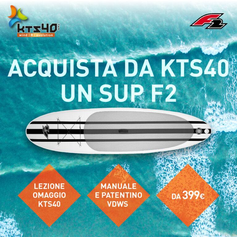 acquisto-sup-100